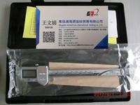 Mitutoyo三丰竖直多功能型(带双向读取功能)572-587-10*数显标尺 SDV-100F