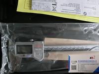 Mitutoyo三丰572-303-10竖直单功能型数显标尺