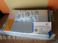 现货日本三丰542-075DC测微仪计数器Mitutoyo原厂原装