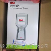 3M荧光检测仪LM1美国