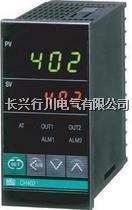 4路无纸记录仪 XMTHR448