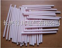高温热电偶保护管,99刚玉热电偶陶瓷保护管,刚玉热电偶