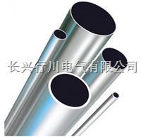 钨管|高纯度钨管|热电偶保护钨管