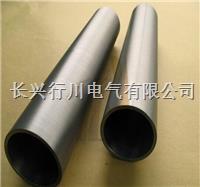 钨管 高纯度钨管 热电偶保护钨管