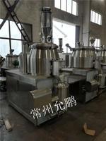 新型固体制剂制粒干燥联线 GHL-250高效湿法混合制粒机高效沸腾干燥机