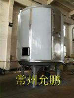 磷酸钠专用盘式干燥机 PLG