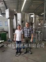 二氧化钛专用离心喷雾干燥机 LPG