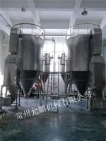胶原蛋白喷雾干燥机销售厂家 LPG