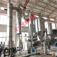 荧光增白剂旋转闪蒸干燥机 XSG-5