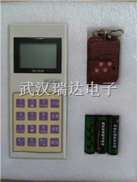 无线电子地磅控制器