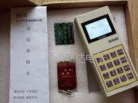 新款无线地磅干扰器 万能CH-D-003