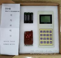 电子地秤干扰器