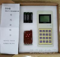 免安装地磅控制器 新款CH-D-003型无线地磅控制器