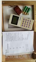 电子称控制器 无线万能CH-D-003