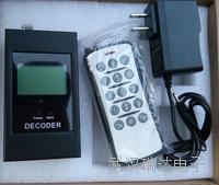 无线电子磅控制器 无线万能xk-3190新葡萄京娱乐在线赌场