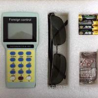 江苏地磅干扰器 无线xk-3190地磅干扰器