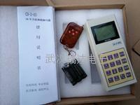 遥控电子地磅 无线免安装CH-D-003