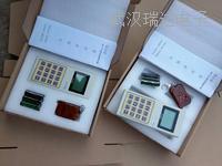 地磅电磁干扰器