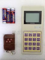 嘉兴市电子秤干扰器CH-D-003