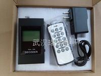电子秤新葡萄京娱乐在线赌场 免安装无线CH-D-003