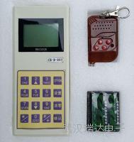 古交市电子地磅无线新葡萄京娱乐在线赌场厂家 免安装xk-3190