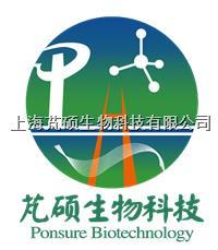 罗丹明B-聚乙二醇-氨基 RB-PEG-NH2