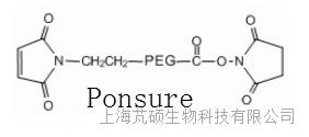 马来酰亚胺聚乙二醇活性酯(MAL-PEG-NHS) MW:3400