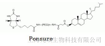 胆固醇PEG生物素