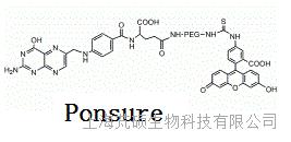 荧光素PEG-叶酸