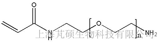 丙烯酰胺PEG氨基,ACA-PEG-NH2