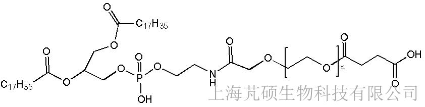 磷脂PEG羧基,DSPE-PEG-COOH