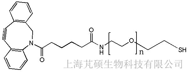 DBCO-PEG-SH,二苯并环辛烯-聚乙二醇-巯基