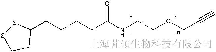 LA-PEG-Alkyne,硫辛酸PEG炔基