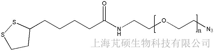 LA-PEG-N3, 硫辛酸PEG叠氮