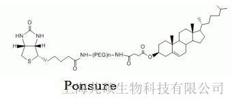 胆固醇PEG生物素,Cholesterol-PEG-Biotin