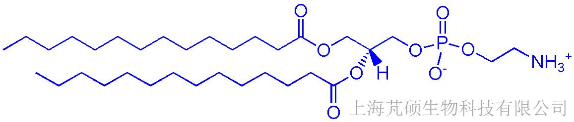 二肉豆蔻酰磷脂酰乙醇胺