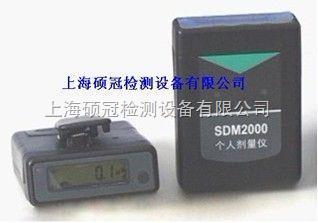 SDM2000微型核辐射仪
