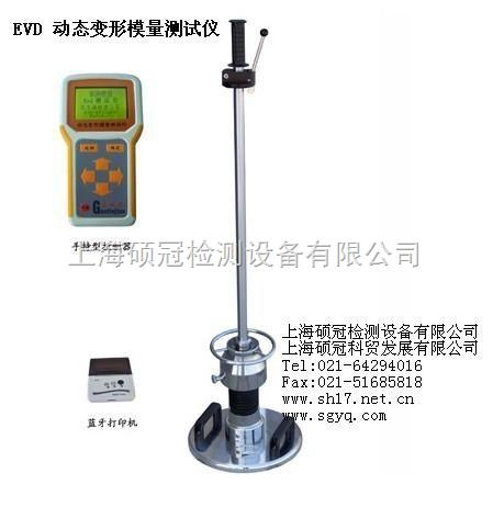 GTJ-Evd动态变形模量测试仪