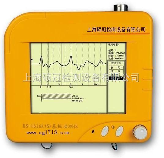 1616K桩基完整性检测仪,高应变基桩动测仪