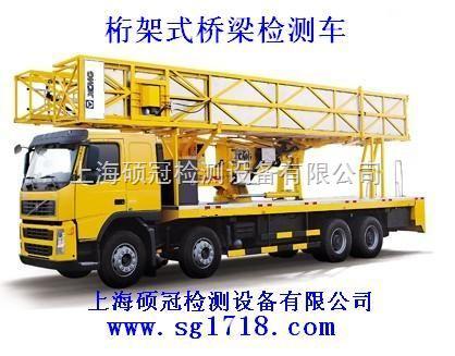 18米/22米桁架式桥梁检测车