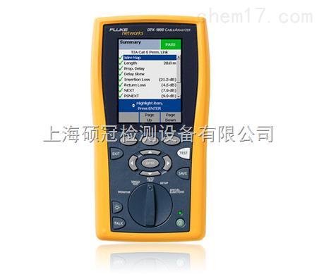 DSP4000/DTX系列电线电缆认证分析测试仪