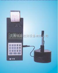 HLN-11D里氏硬度计