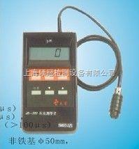 ED300涡流测厚仪