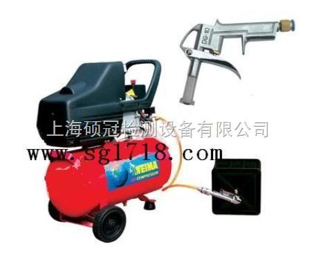 SG-1混凝土塑料试模专用空压机(气泵)