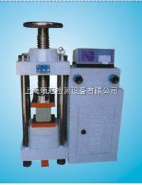 液晶显示200T压力机