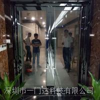 深圳玻璃防火门