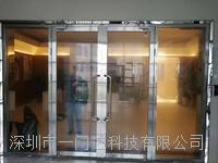不锈钢,玻璃,钢质防火门