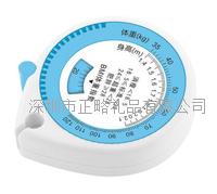 香山BMI01 健康减肥卷尺