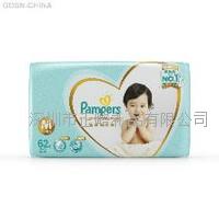 日本进口一级帮宝适纸尿裤大包装-中码62片