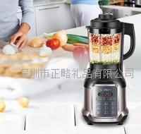 苏泊尔全自动多功能料理机